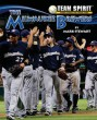 Milwaukee Brewers, The - eBook-Library