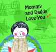Mommy and Daddy Love You - eBook-Library