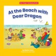 At the Beach with Dear Dragon