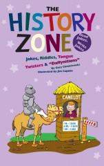 History Zone, The - eBook-Classroom