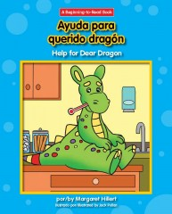 Ayuda para querido dragón / Help for Dear Dragon - eBook-Classroom