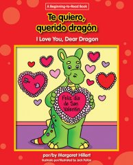 Te quiero, querido dragón / I Love You, Dear Dragon - eBook - Library
