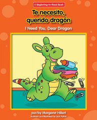 Te necesito, querido dragón / I Need You, Dear Dragon - eBook - Library