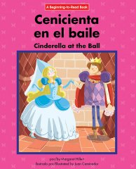 Cenicienta en el baile / Cinderella at the Ball - eBook - Classroom