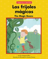 Los frijoles mágicos / The Magic Beans - eBook - Library
