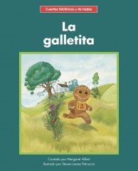 La galletita - eBook