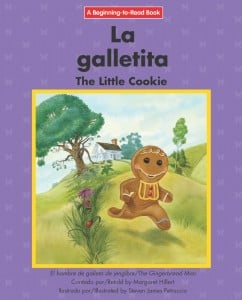 La galletita / The Little Cookie