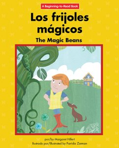 Los frijoles mágicos / The Magic Beans - eBook - Classroom