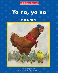 Yo no, yo no / Not I, Not I - eBook - Classroom